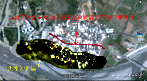 還有很遠的路─嘉蘭與歷坵的安全評估說明會