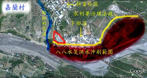 嘉蘭部落「特定區域」初步劃定