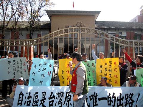讓台灣多元文化花朵綻放:反對「遺忘原民自治」的地方制度法