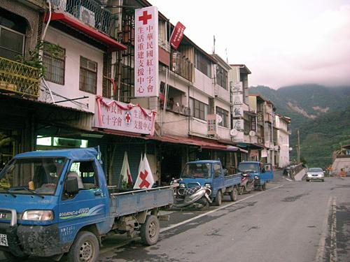 自救生根 – 紅十字會高雄支會「生活重建支援中心」專訪