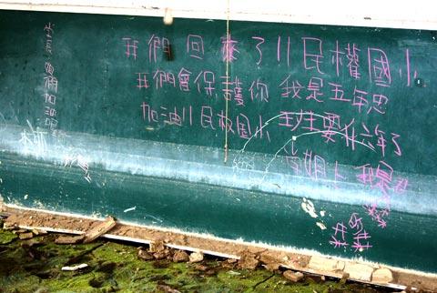 學校在哪裡(1)那瑪夏校園重建,持續變化中