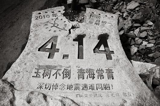 02 2010年4月14日上午7點49分,中國青海省玉樹藏族自治州發生芮氏規模7.1地震,造成15,000戶以上房屋毀損傾倒。官方稱死亡人數約2,700人,當地藏民則說,實際死亡人數約在2萬之譜