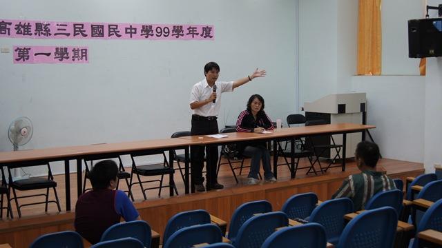 學校在哪裡(12)政府的決議 部落間的爭議