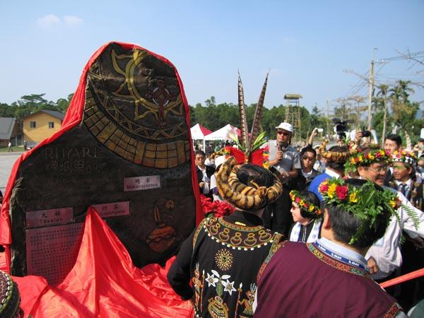 禮納里系列(4)部落入住儀式:出發的第一步