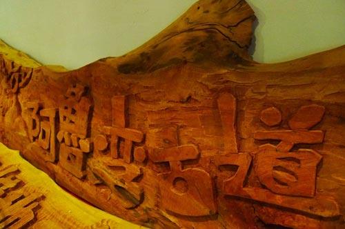 阿禮部落生態旅遊:這個夢想剛要開始