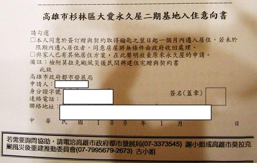 大愛生活系列(21)千呼萬喚,二期工程年後開工