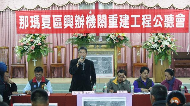 行政機關在哪裡(上) 兩案並陳 市長決定