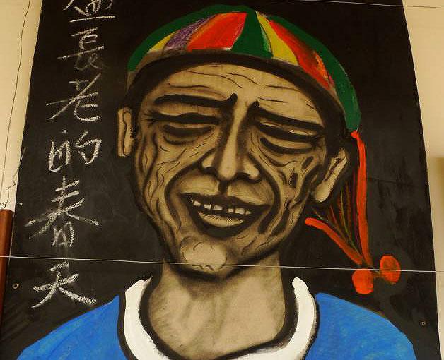 好茶村盧長老的春天:「成就感」就是你的手!