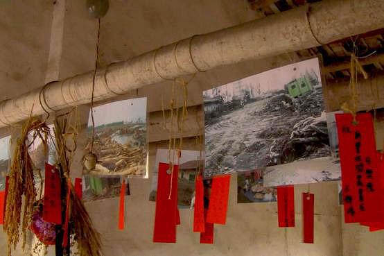 新豐村「八八紀念教室」 為水災歷史留下見證