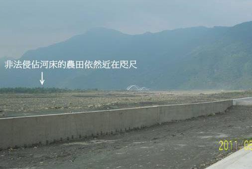 農民侵占河床高灘地 高樹鄉仍曝危機