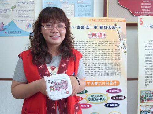 萬丹首創「紅豆味噌」 災後產業再創新