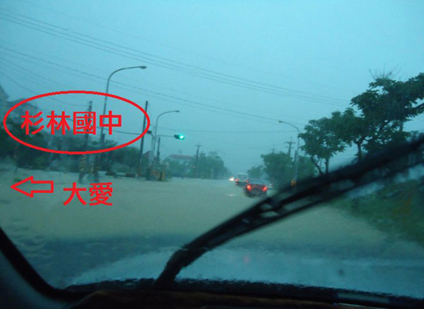 夏日豪雨侵襲,大愛村淹水及膝