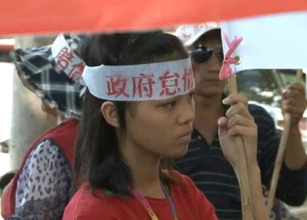 嘉蘭報告79-八八國賠問題