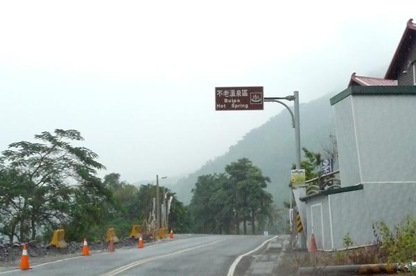 從孤島到「部落」:六龜龍興段永久屋基地明年完工