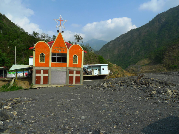憑空消失的「遷村承諾」:好茶遷村案,淹沒在八八重建條例裡!