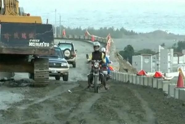 嘉蘭報告82-尚未完工,即先通車的東64縣道