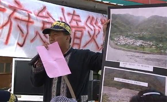 嘉蘭報告84–嘉蘭災民正式提出國賠訴訟