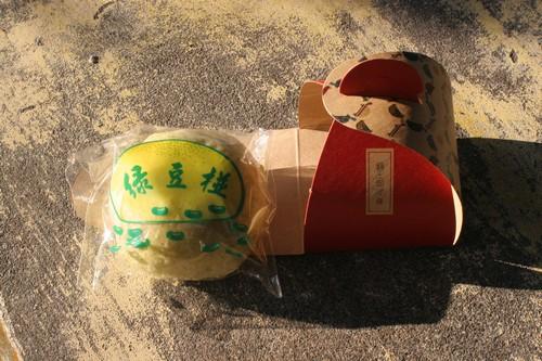 六龜社區產業重建工作追蹤:以「龜王餅」為例
