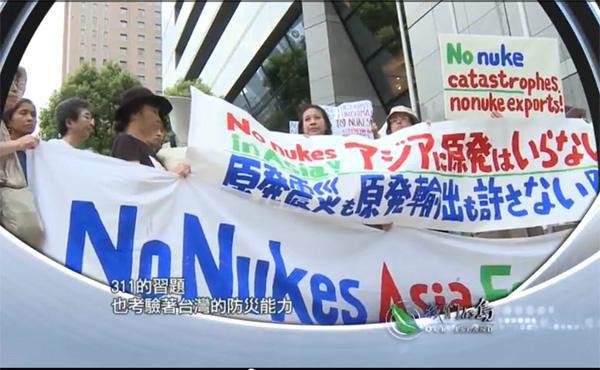 311的習題─活在核災惡夢中的日本災民
