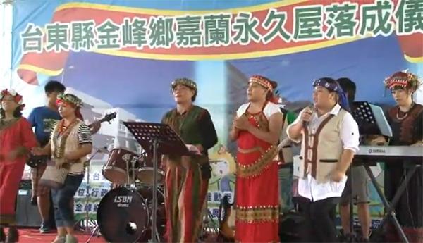 嘉蘭報告87-嘉蘭永久屋落成儀式