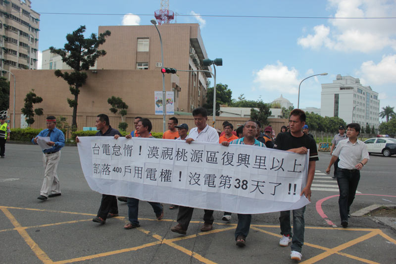沒電快40天生活倒退50年,桃源族人下山拉白布條抗議台電
