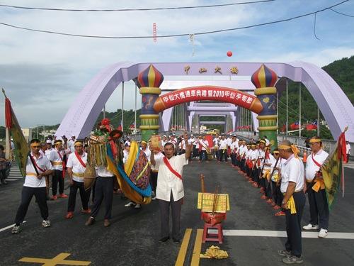 2010年6月甲仙大橋通車典禮,各陣頭競相鬥鬧熱