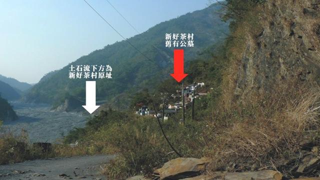在永久屋想家(4)三村共處的禮納里,各有不同難題(上)