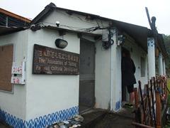 PB174840大鳥族人於災後成立的巴札茷協會